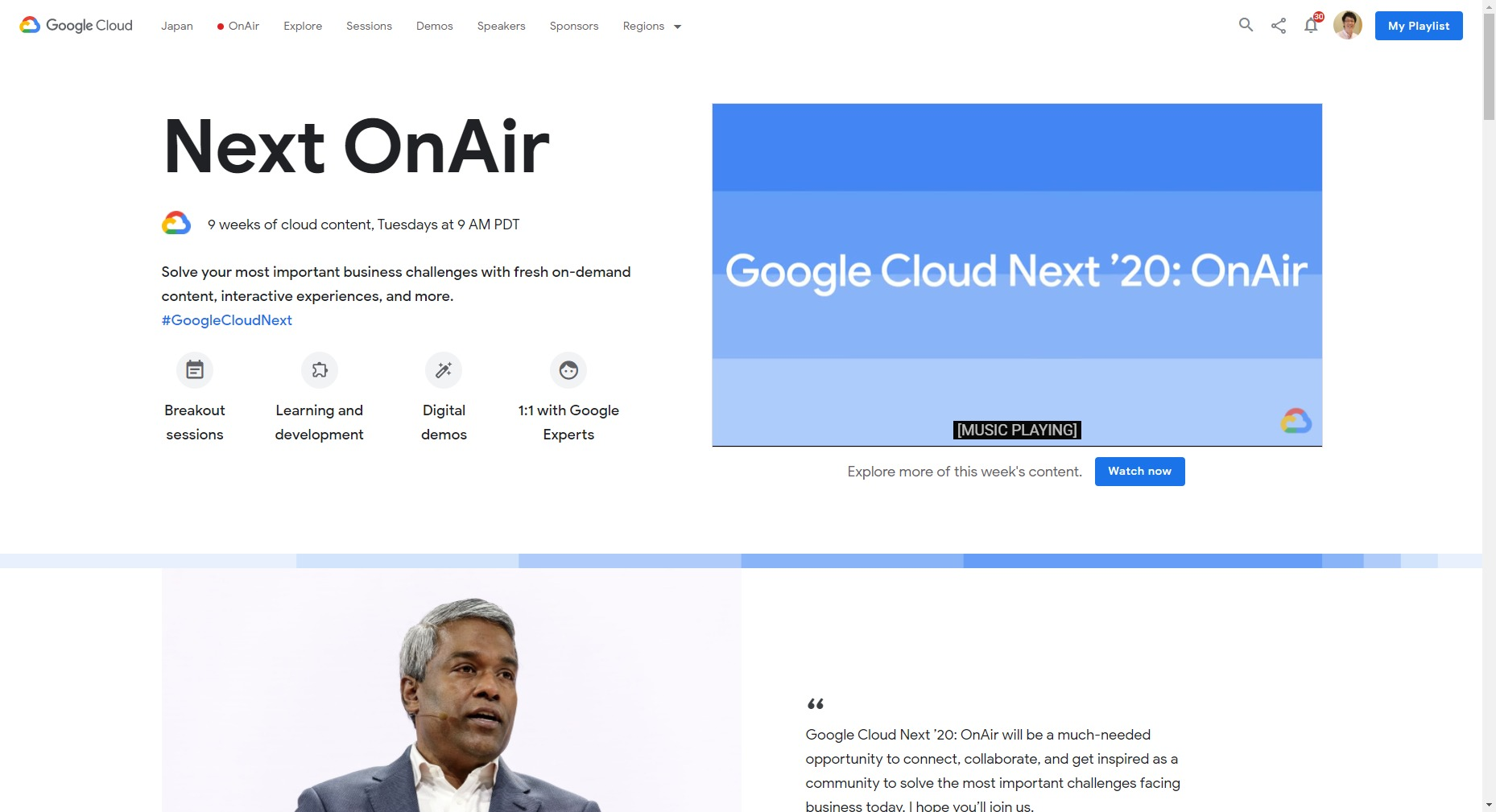 Google Cloud Next '20: OnAir