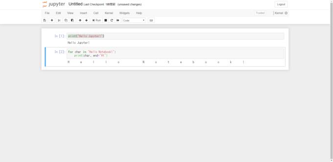 Jupyter Notebookの画面イメージ