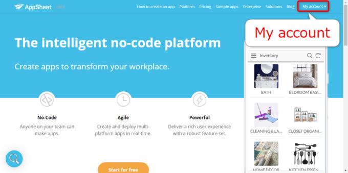 AppSheetのトップページ