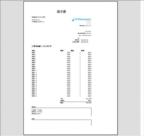 エクセルVBAで印刷プレビューを表示
