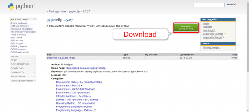 PyPIでPythonのパッケージをダウンロード