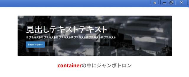 container + jumbotron
