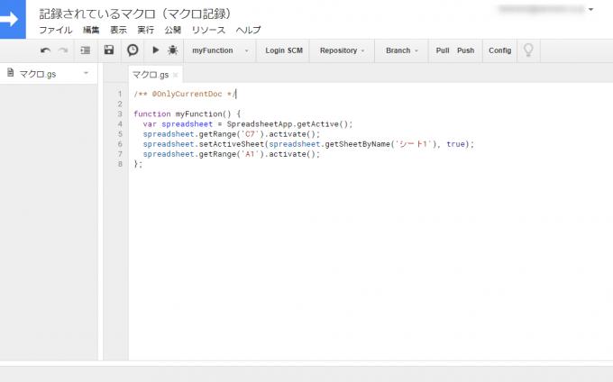 スプレッドシートのマクロ記録で記録したコードをスクリプトエディタで開く