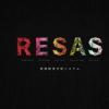 地域経済分析システム「RESAS2.0」勉強会に参加してきた