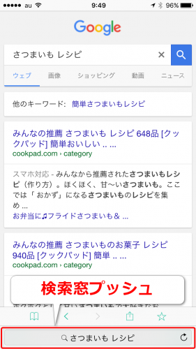 Eurecaの内蔵ブラウザ検索結果
