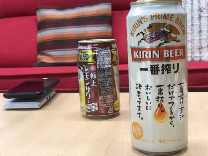 010-beer-talk