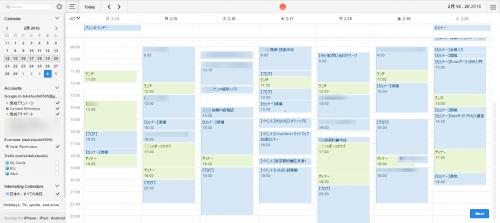 Googleカレンダーで過去の実績をすべて記録