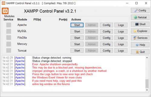 XAMPPでApacheが起動しない