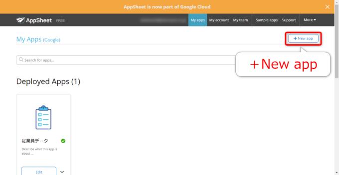 AppSheetのMy Appsのページ