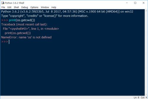 Pythonでosモジュールがないのでエラーになった