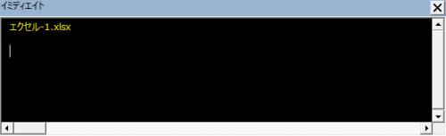 エクセルVBAのDIr関数でフォルダ内の最初のファイルを出力