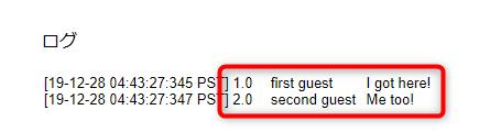 GASのJDBCサービスでクエリを実行した結果を出力