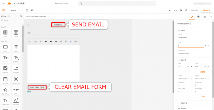 App Makerのメール送信アプリのページ