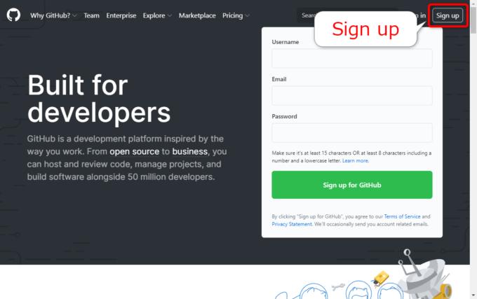 GitHubにサインアップする