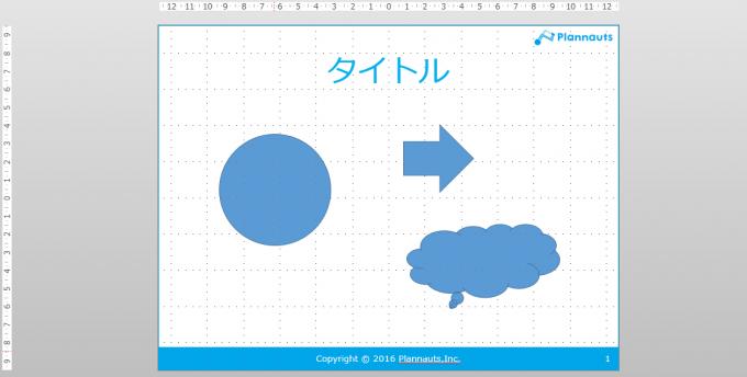 PowerPointスライドの例