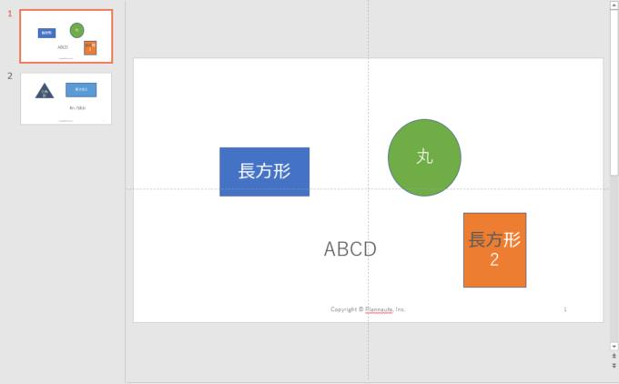 PowerPoint VBAで選択しているテキストのフォントを変更する