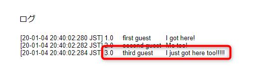 GASでCloud SQLのデータベースにUPDATE文を実行した