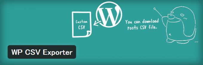 プラグインWP CSV Exporter