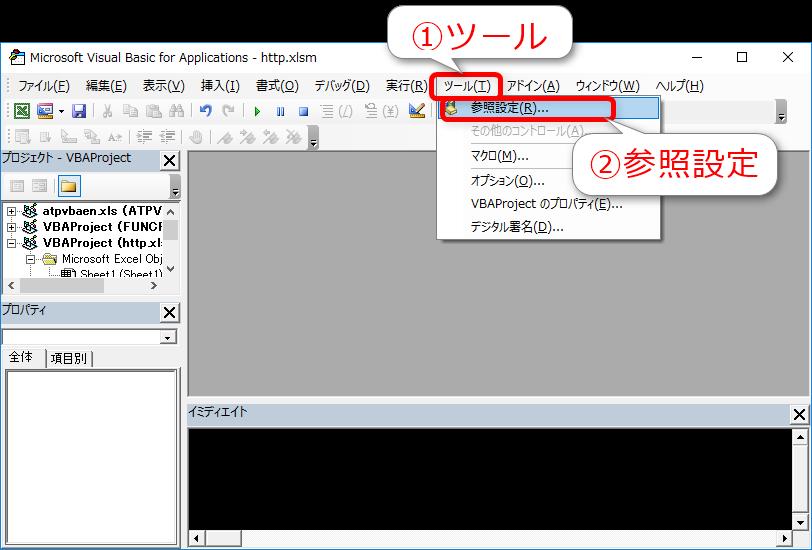 エクセルVBAでHTTPリクエストをする最も簡単なプログラム