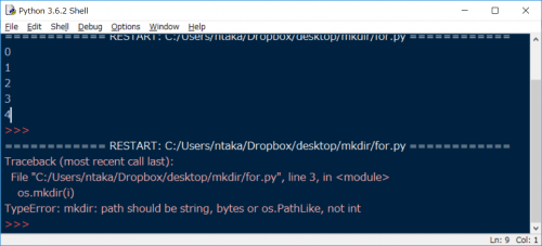 Pythonでpath should be stringのTypeError