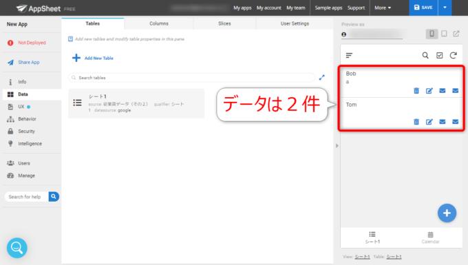スプレッドシートから作成したAppSheetアプリ