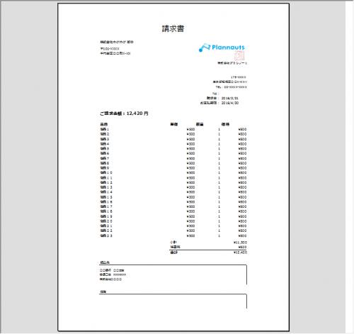 エクセルVBAで印刷時のページ中央配置