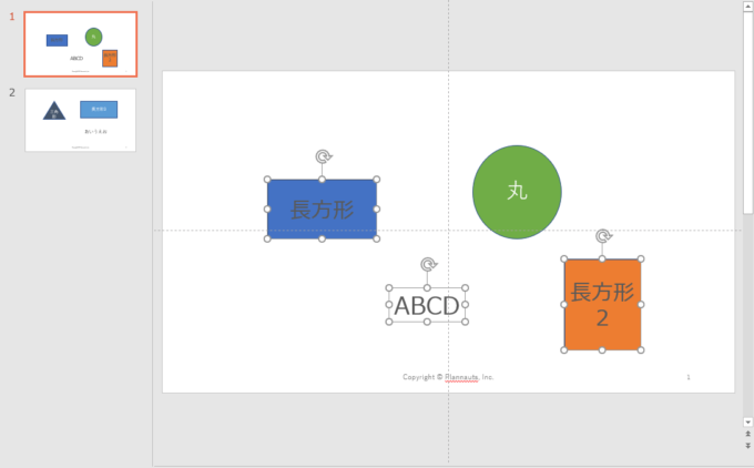 PowerPoint VBAでシェイプ範囲のフォントを変更