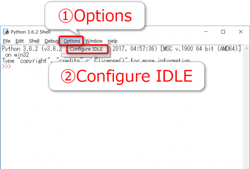 IDLEのSettingsウィンドウを開く