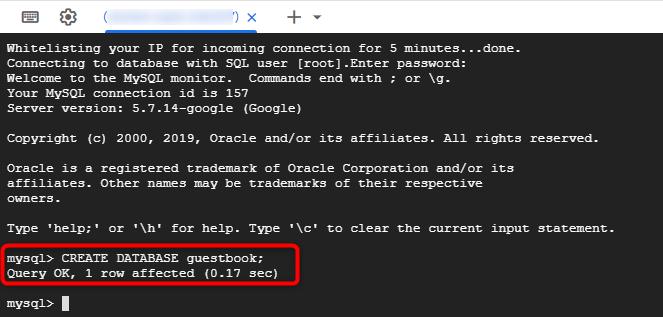 GCPのCloud SQLにCREATE DATABASE文