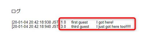 GASでCloud SQLのデータベースにDELETE文を実行した