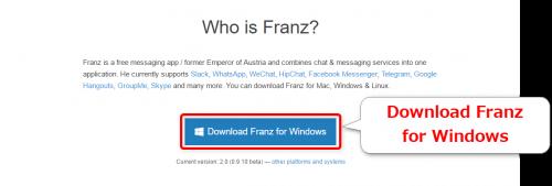 Franzをダウンロード