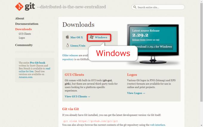 GitのWindows版を選択