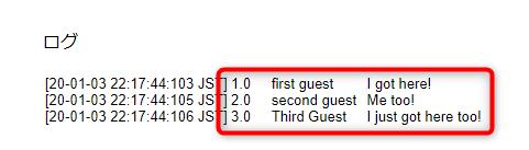 GASからCloud SQLのデータベースにレコードを追加した結果
