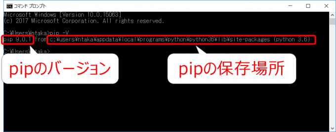 pipのバージョンと保存場所を表示