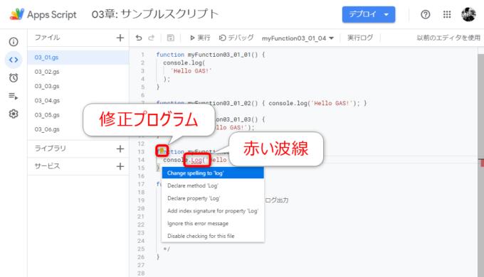 新IDEの修正プログラムまたはクイックフィックス