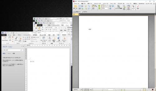 エクセルVBAで様々なアプリケーションのファイルを開いた
