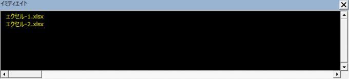エクセルVBAでファイル一覧を出力した結果