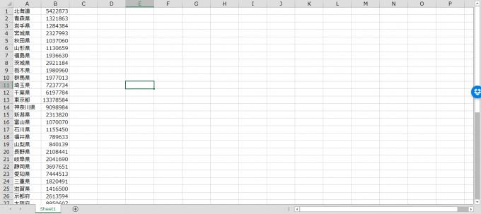 AccessデータベースからSQLのSELECT文でデータを抽出