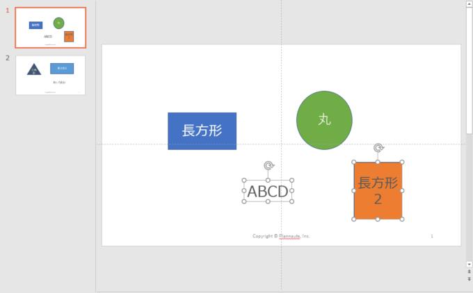 PowerPoint VBAで選択しているシェイプのフォントを変更する