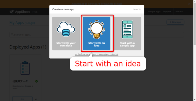 AppSheetでStart with an idea