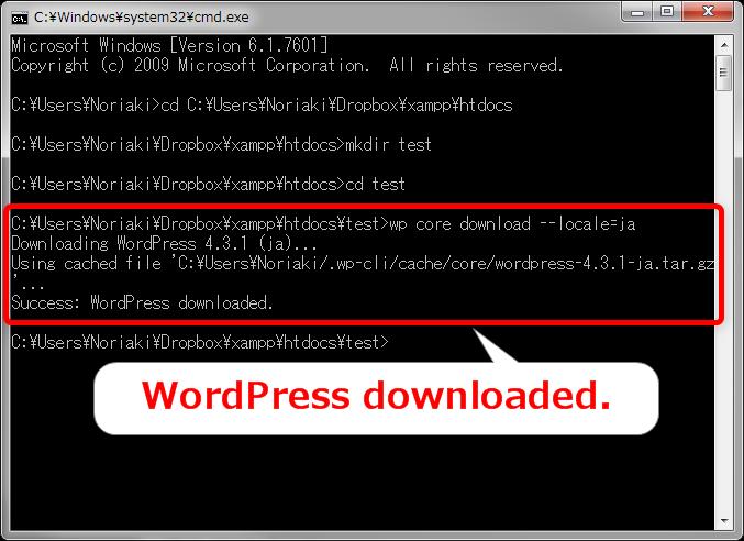 WP-CLIでWordpressをダウンロード