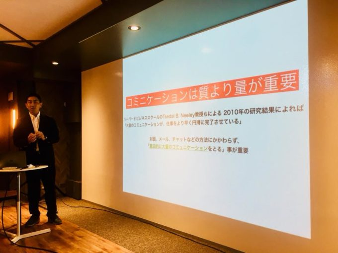 ChatWork Café 大阪Vol.1 株式会社ライフケア一谷勇一郎さん