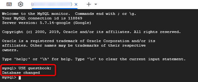SQLでデータベースを選択した