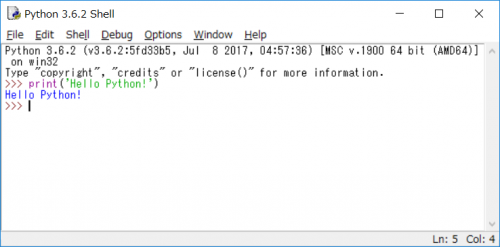 Pythonで「Hello Python!」と表示