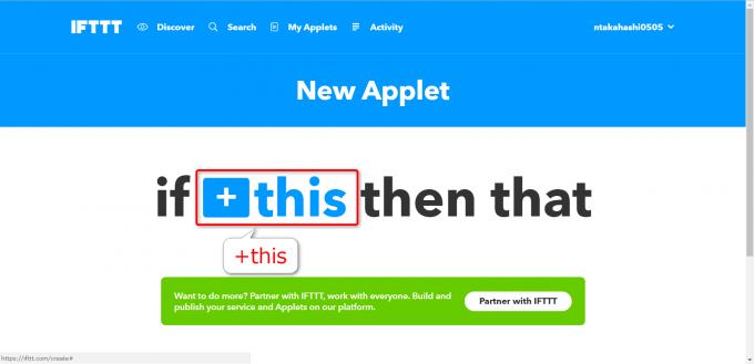 IFTTTで+thisをクリック