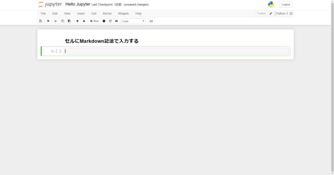 Jupyter NotebookでセルにMarkdownを入力した