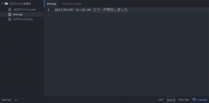 エクセルVBAでテキストファイルにログを書き出した