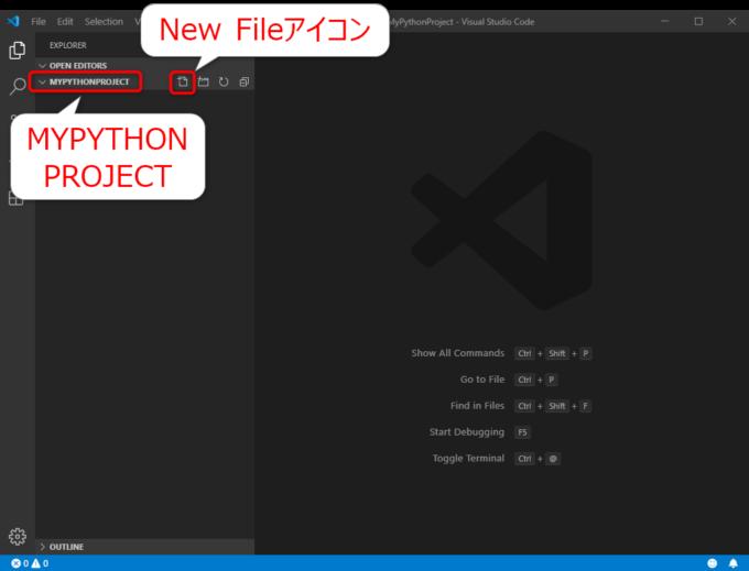 VS Codeで新規ファイルを作成する