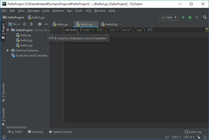 PyCharmでコード改善機能でコードを書き換えた