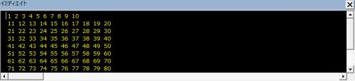 エクセルVBAでセミコロンを使ってDebug.Printする